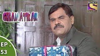 Chamatkar - Episode 53 - Prem