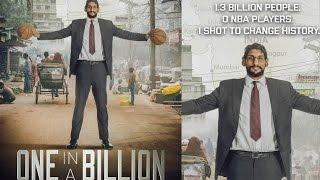 One In A Billion -- Satnam Singh - Basketball Player -- New Documentary Trailer