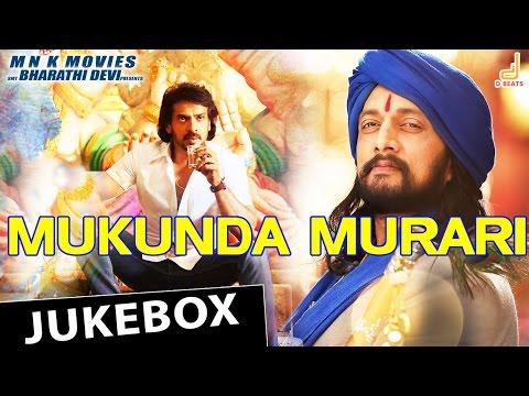 Xxx Mp4 Mukunda Murari Jukebox Real Star Upendra Kichcha Sudeepa Arjun Janya Nanda Kishore 3gp Sex