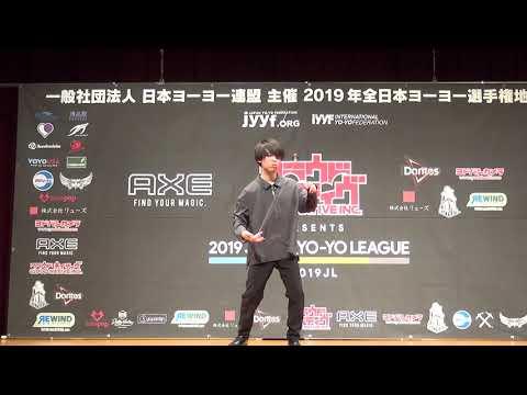 Xxx Mp4 2019CJ Preliminary 1A XX Ayuki Otani 3gp Sex