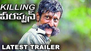 RGV's Killing Veerappan Telugu Latest Trailer | Shivaraj Kumar