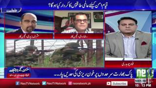 Khabar Kay Pechay 24 November 2016 | Pakistani Talk Show