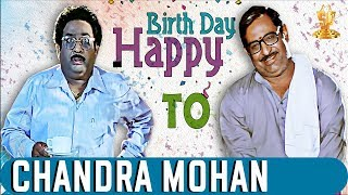 Chandra Mohan  Birthday Special Video Full HD || Suresh Productions