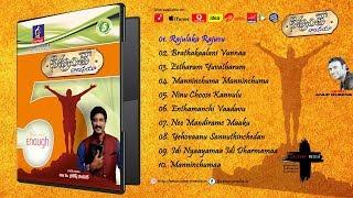 Neevunte Chalunaya - JukeBox | Dr. P.Satish Kumar | Calvary Temple Songs