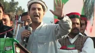PTI Jalsa Swat
