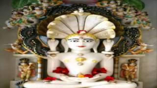 Jain Bhajan Kyaare Banish