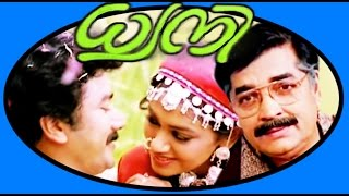 flirting meaning in malayalam full movie download: