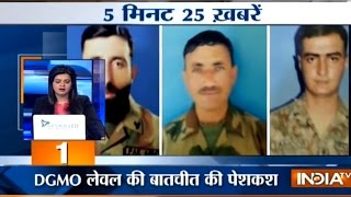 5 Minute 25 Khabarein | 24th November, 2016 - India TV