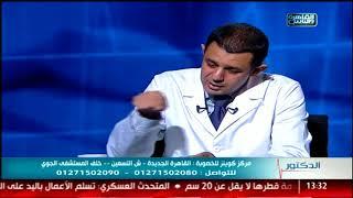 القاهرة والناس | الدكتور مع أيمن رشوان الحلقة الكاملة 24 يونيو