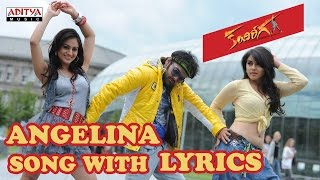 Angelina Full Song With Lyrics - Kandireega Songs - Ram, Hansika, Aksha