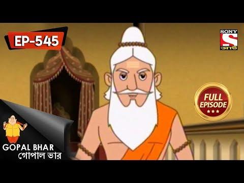 Xxx Mp4 Gopal Bhar Bangla গোপাল ভার Episode 545 Guru Seva 30th September 2018 3gp Sex