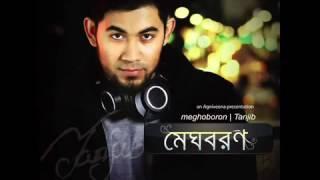 Prem pobon - Tanjib Sarowar