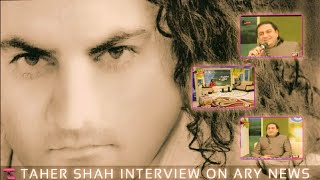 Taher Shah Interview on ARY TV SHOW Saweray Saweray