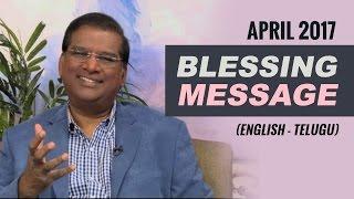 వాగ్ధాన సందేశం   Blessing Message ( April 2017 ) - Dr. Paul Dhinakaran
