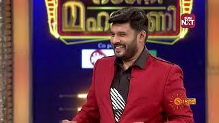Rani Maharani | 30th Dec 2018 | Surya TV