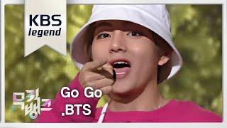 뮤직뱅크 Music Bank - 고민보다 Go - 방탄소년단 (Go Go - BTS).20170922
