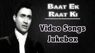 Baat Ek raat Ki | All Songs |