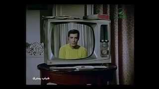 فيلم شباب يحترق نجلاء فتحي محمود ياسين محمود المليجي