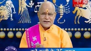 Kaalchakra II Pandit Suresh Pandey || 26 May 2016 II