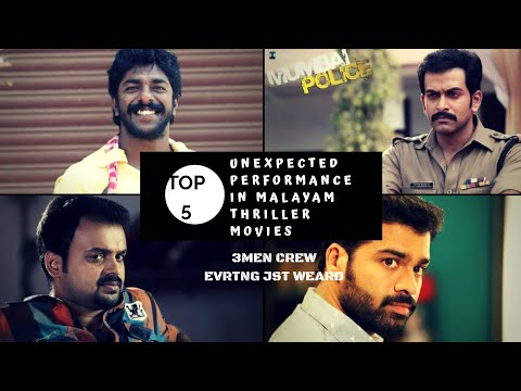 Xxx Mp4 TOP 5 UNEXPECTED PERFOMANCE IN MALAYAM THRILLER MOVIES 3gp Sex