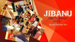 JIBANU 2 ( Jibanu Returns) Full Comedy Natok 2015
