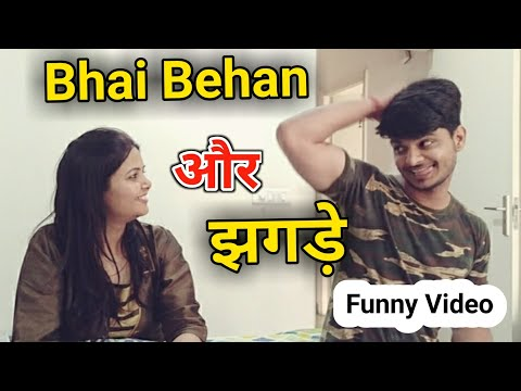 Xxx Mp4 Bhai Behan Aur Fight Funny Video Ajay Shekhawat 3gp Sex