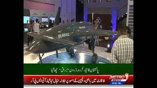 Pakistani Drone Burraq IDEAS 2018 Pakistan | Metro1 News 29 Nov 2018
