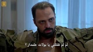 اعلان وادي الذئاب 10 الحلقة 277 الحلقتين 27+28 مترجم HD