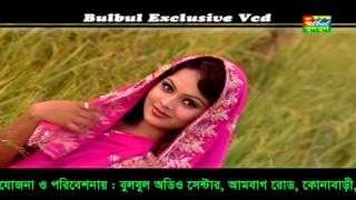 Amar Jibone Morone Tomay Sodu Chai / Noya Laile / Sorif Uddin / Bulbul Audio Center