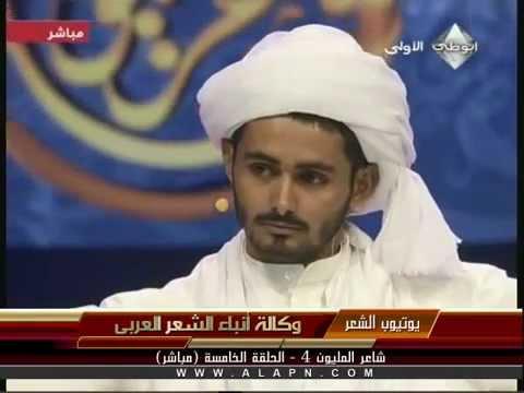 افضل شاعر سوداني يالبه السودان