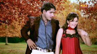Papiha | New DJ Dance Song 2016 | Anjali Raghav | Shikha Raghav | Lattest Haryanvi Song | NDJ Music