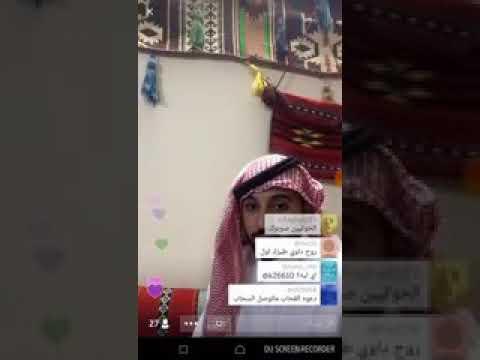 Xxx Mp4 المغتربين اليمنيين يدفعون 30 مليون دولار لمن يقتل هذا السعودي اللوطي الشاذ 3gp Sex