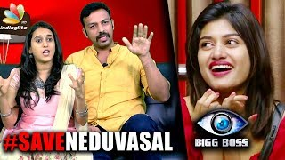 Oviya will save herself, we should save Neduvasal : Amit Bhargav, Sriranjani Interview, Bigg Boss