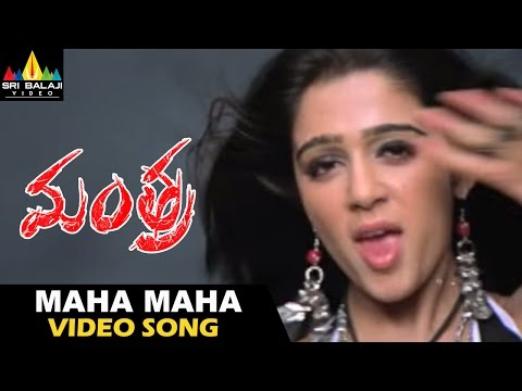Xxx Mp4 Mantra Movie Video Songs Maha Maha Video Song Charmi Sivaji Sri Balaji Video 3gp Sex