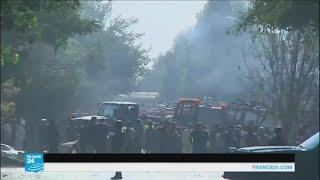أفغانستان: هجوم بسيارة مفخخة يستهدف حافلة تنقل موظفين