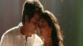 Remo love songs