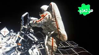 10 حقائق مثيرة لا تعرفها عن الفضاء.. سوف تدهشك!!