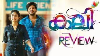 Kali Full Movie Review|Dulquer Salmaan, Sai Pallavi, Sameer Thahir