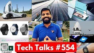 Tech Talks #554 - Mi A2 Lite, Honor 9X India, Space Travel, Xiaomi Watch, Whatsapp Mark as Read