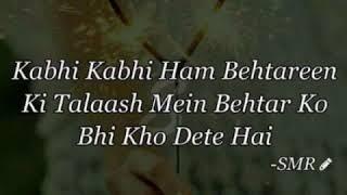 Kash Wo Pal Paida Hi Na Ho Jis Pal Ma Nazar To Na Aye|| By Wazi Ahmad||
