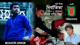 Nirjatita......Title Track    Nirjatita (Short Film)    Hyder Mithun    Musafir Arnob    Audio.