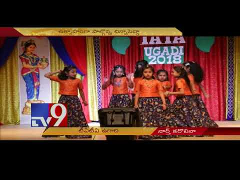 Xxx Mp4 Panchanga Shravanam Is Highlight Of TATA Ugadi Rayleigh USA TV9 3gp Sex
