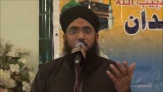 Hafiz Karim Sultan Siddiqui - Mehfil e Wajdaan UK 05.01.2014