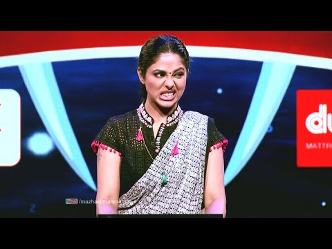 Kuttikalodano Kali I Beat the kids, win the game I Mazhavil Manorama