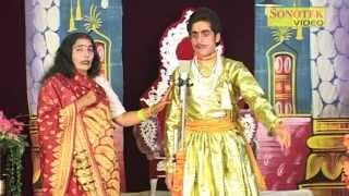 Dhola - Amar Singh Rathor | Ch Dharampal Singh | Sonotek Cassettes