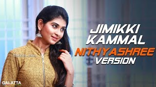 Entammede Jimikki Kammal   Nithyashree version