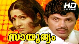 Malayalam Full Movie   Sayoojyam [ HD ]   Ft. Jayan, M.G.Soman, Jayabharathi