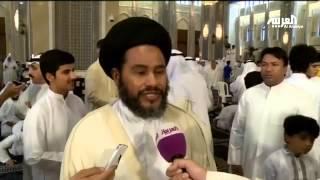 صلاة موحدة بين السنة و الشيعة في #الكويت