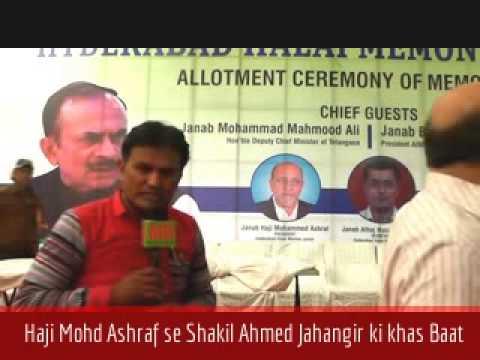 Hydrabad Halai Memon Jamaat is well advance in social work-- Haji Ashraf