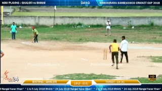 Bhikhi(Rara Sahib) Cosco Cricket Cup 2018(Day-2)